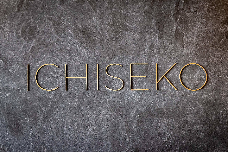 ICHISEKO Sign